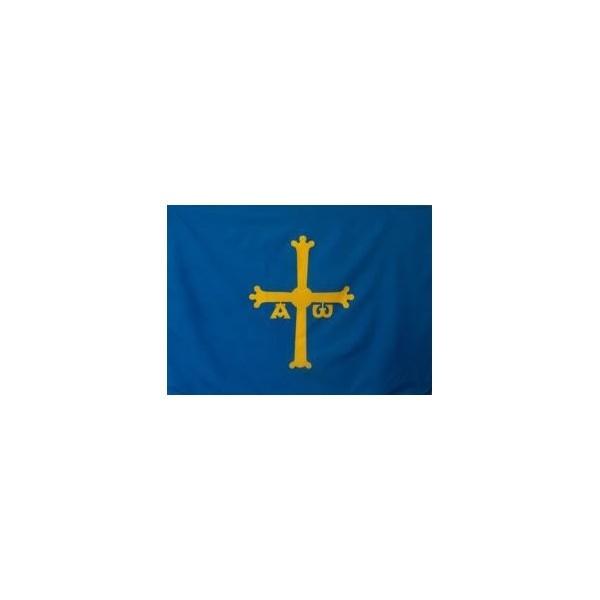 Bandera Asturias Tela 150X100 CM